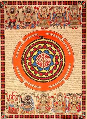 the_ten_mahavidyas_with_serpent_coiled_shri_yantra_dk45